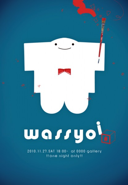 wassyoi♯画像1