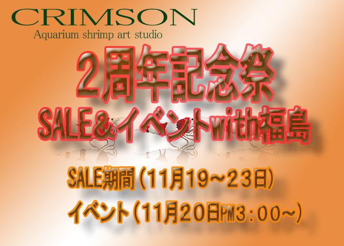 20111025183225d0f.jpg