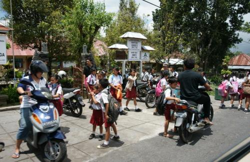 アマン学校