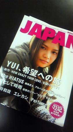 YUI 12月号表紙