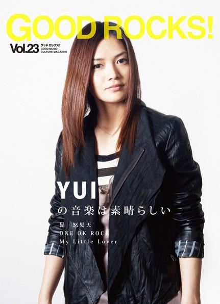 YUI GOOD ROCKS!表紙