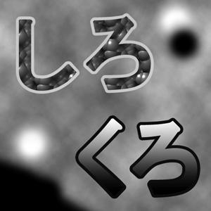 20131031_04b.jpg