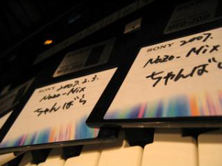 20070127-floppy.jpg