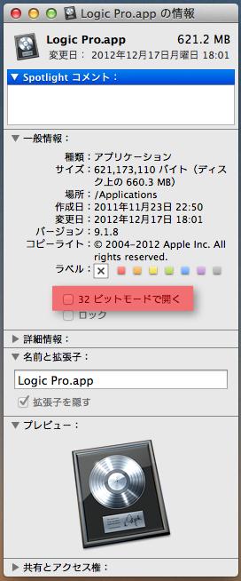 logicinfo.png