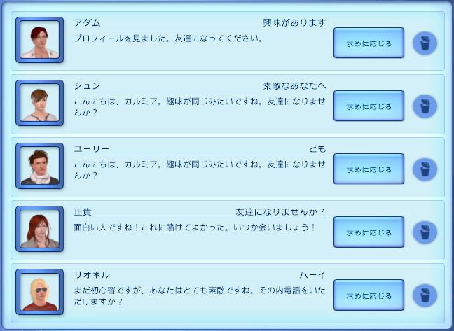 bandicam 2013-02-04 17-08-57-663