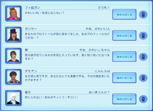 bandicam 2013-02-04 17-09-03-960