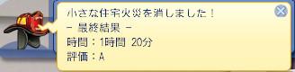 bandicam 2013-02-11 23-32-48-653