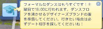 bandicam 2013-02-21 18-40-48-528
