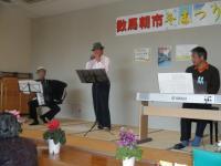 村長さんのオカリナ伴奏