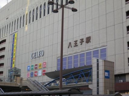 八王子駅(20131224)