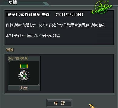 2011y04m11d_004404843.jpg