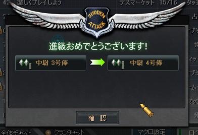 2011y04m11d_004416919.jpg