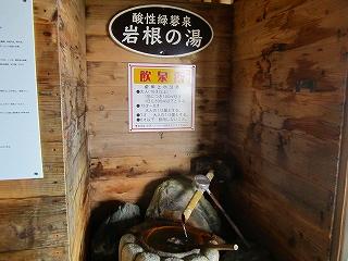 IMG_1479-wasikura.jpg
