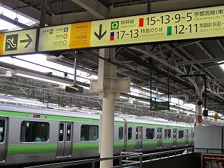 IMG_1970-fukuroda.jpg