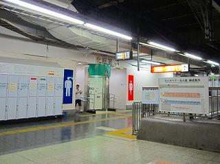 IMG_1987t-fukuroda.jpg