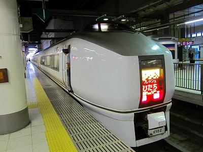 IMG_1992-fukuroda.jpg