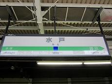 IMG_1998-fukuroda.jpg