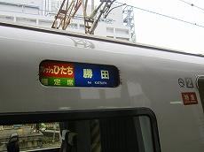 IMG_1999-fukuroda.jpg