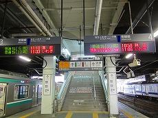 IMG_2003-fukuroda.jpg