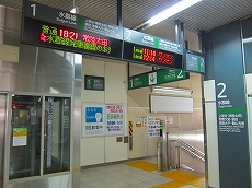 IMG_2005-fukuroda.jpg