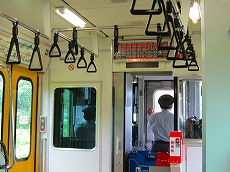 IMG_2021-fukuroda.jpg