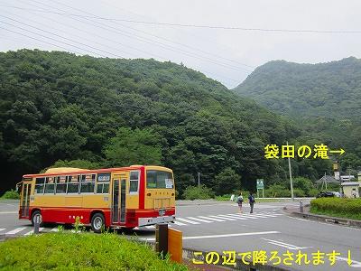 IMG_2037-fukurodam.jpg