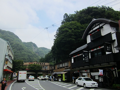IMG_2050-fukuroda.jpg