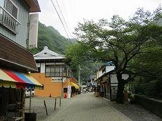 IMG_2055-fukuroda.jpg