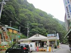 IMG_2058-fukuroda.jpg