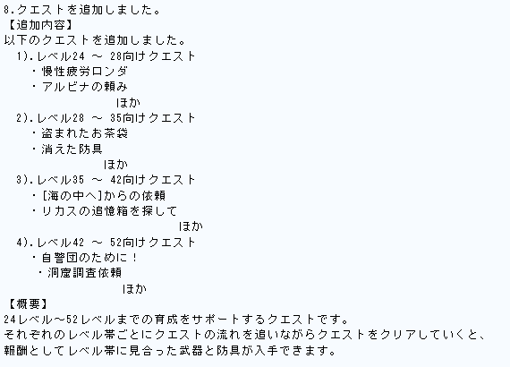 2010811a.png