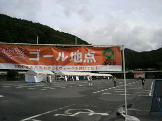 2011102311390000.jpg