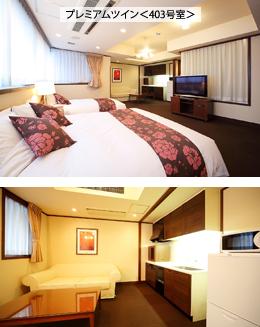 img_room2.jpg