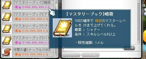 Maple110628_221105.jpg