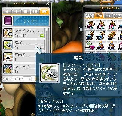 Maple110628_221616.jpg