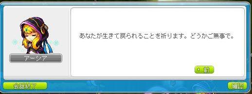 Maple110630_002111.jpg
