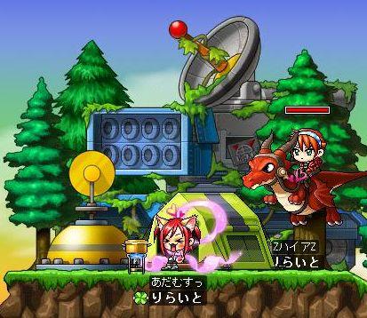 Maple110703_004016.jpg