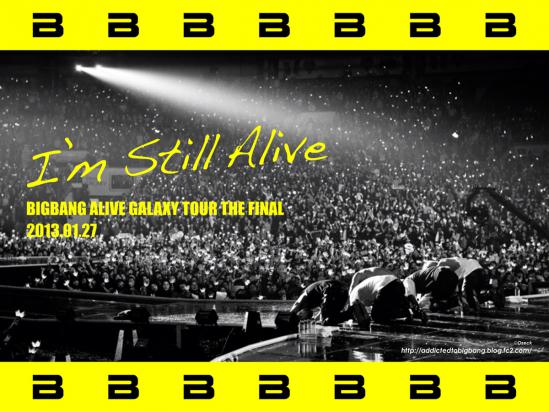 stillalive_wallpaper.jpg