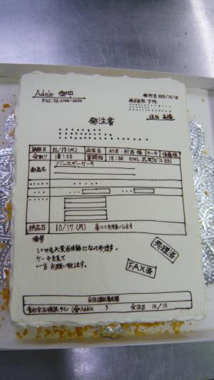 P1010419 (2)