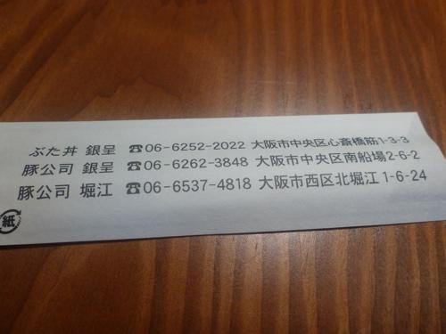 P1040870.jpg