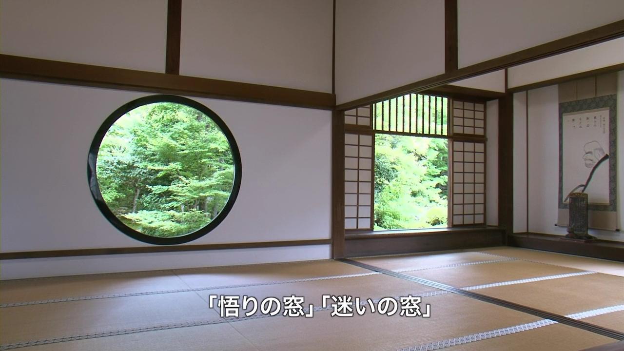 Kyousou 5-5 (2)