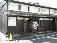 本田味噌本店1