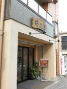 梅花堂(覚王山)
