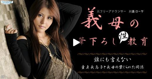 川島ローサカリビアンコム1_convert_20130304074957