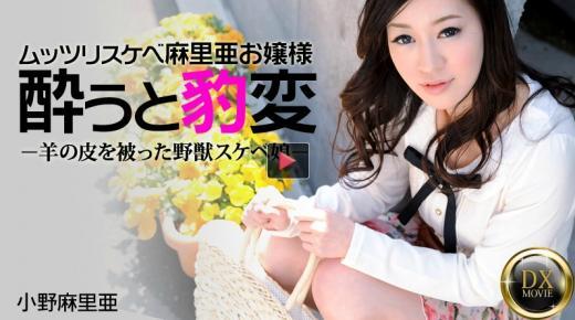 小野麻里亜ヘイゾー1_convert_20130828130300