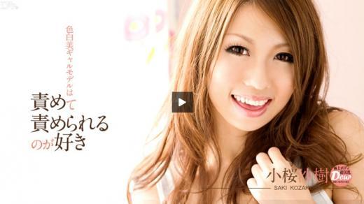 小桜沙樹カリビアンコム1_convert_20130910065903