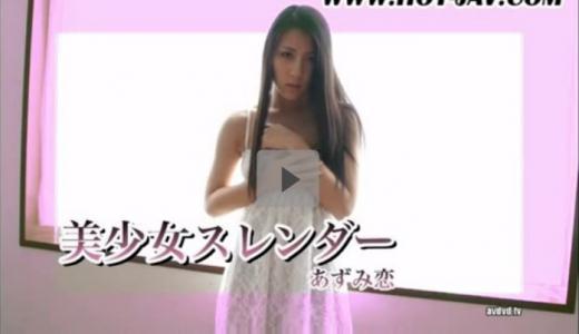あずみ恋5_convert_20131019113353