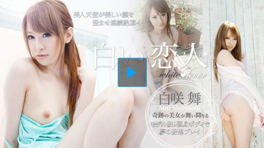 白咲舞トリプルエックス1_convert_20140101102109