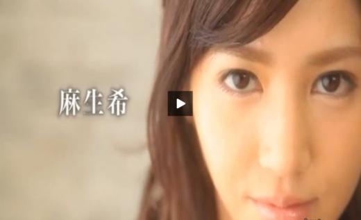 麻生希2_convert_20140121140420