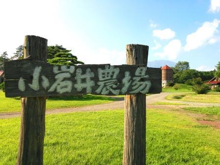 shimokita_28