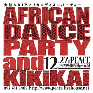 DANCEKIKI12.jpg
